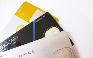 クレジットカードの番号は安易に教えない