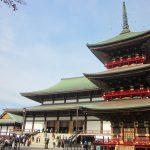 千葉県のクレジットカード現金化を紹介しています!