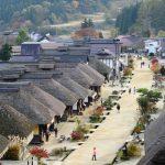 福島県のクレジット現金化業者を比較
