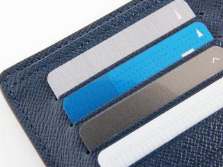 デビットカードが現金化に使えるのか