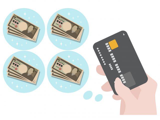 クレジットカード現金化した時の分割払いは?