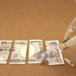 クレジットカード現金化を利用した後に分割払いはできる?